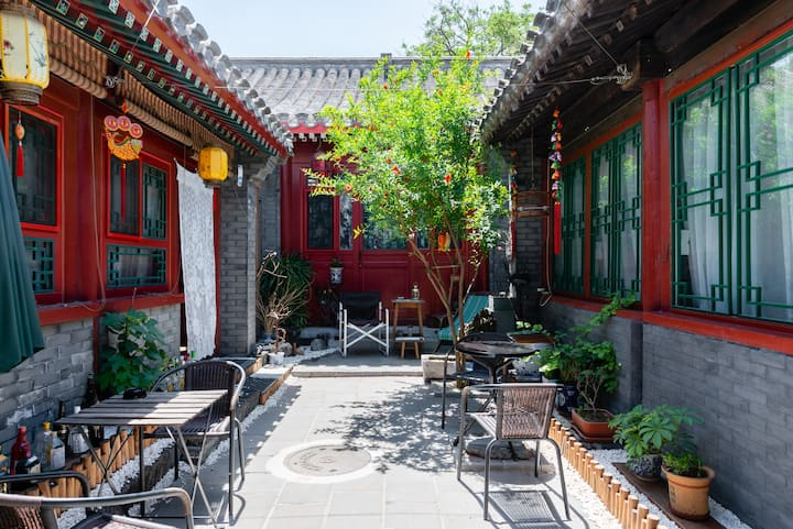 Hutong胡同|四合院 前门大栅栏天安门 老北京百年历史 大空间独栋舒适套间房--【物华天宝】