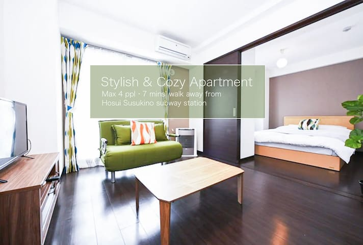 (0888)Stylish,cozy apartment in Susukino area