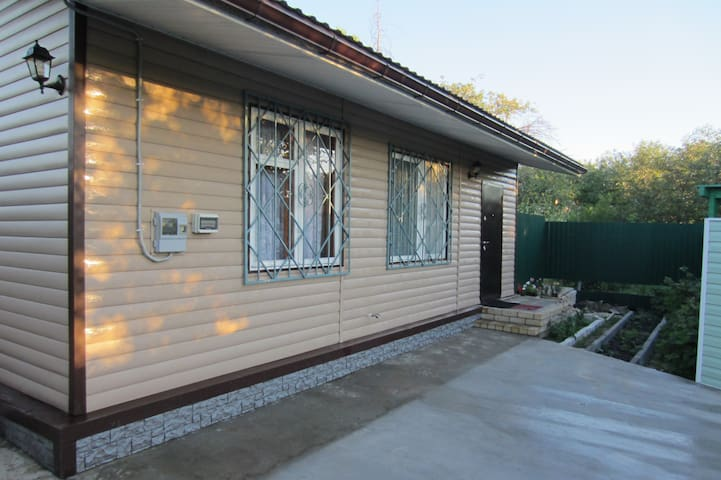 RENT A COTTAGE FIFA 2018, 5 KM. ARENA