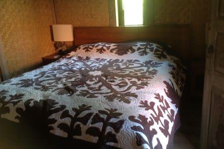 Chambre privée dans bungalow - Remire-Montjoly