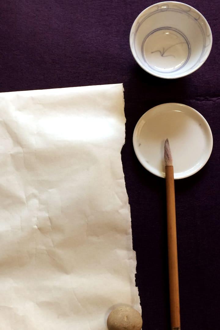 Rice Paper, Brush