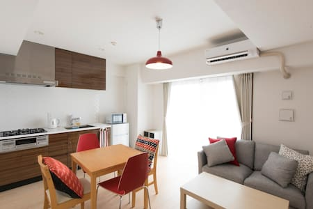 Cozy room,Experience Japanese room! Free Wi-Fi! - Edogawa-ku - Daire