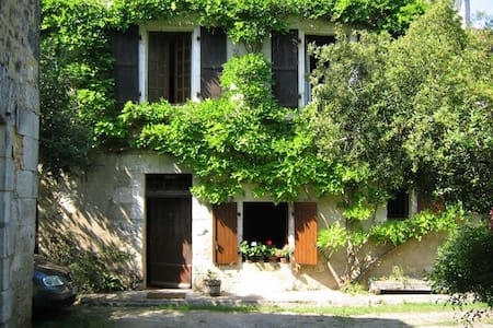 Exceptionally Beautiful Dordogne Water Mill - Saint-Sulpice-de-Mareuil - Casa