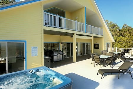 JAMEVIN LODGE Huntervalley 8 bedroom 6 Bathroom - Vacy