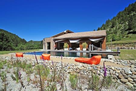 Sérénité en Provence - Simplicité - La Roche-sur-le-Buis - House