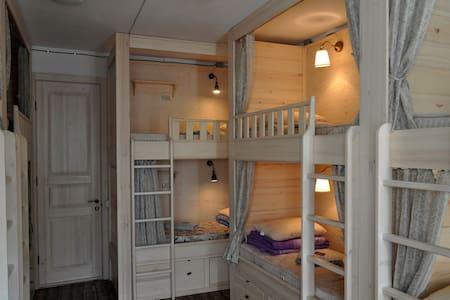 Hostel 52°17' - Irkutsk