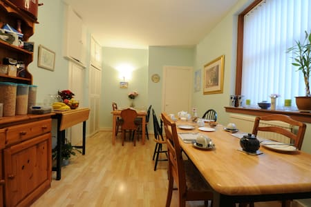 Room available to let in Ayr. - 艾爾(Ayr)