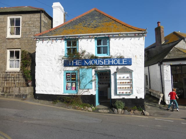 Art gallery in Mousehole. Featured in a TV advert.