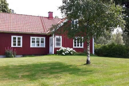 Cozy house near Gekås Ullared - Falkenberg N