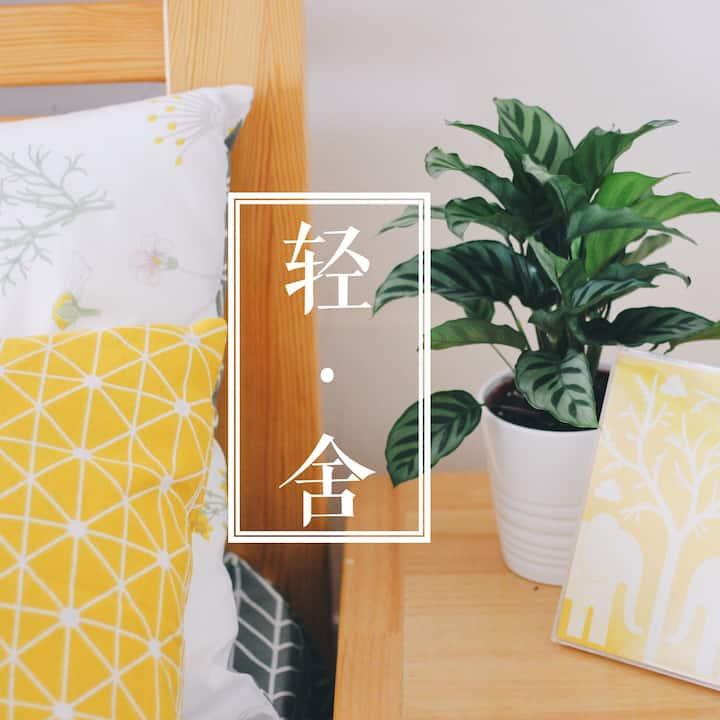 轻舍- 临江 · 和风 · 公寓(南滨路/解放碑)勒是雾都~!