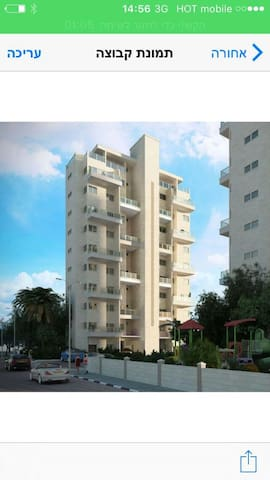 Hadera's twins towers  , close to train ,ocean - Hadera - Apartamento