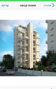 Hadera's twins towers  , close to train ,ocean - Hadera