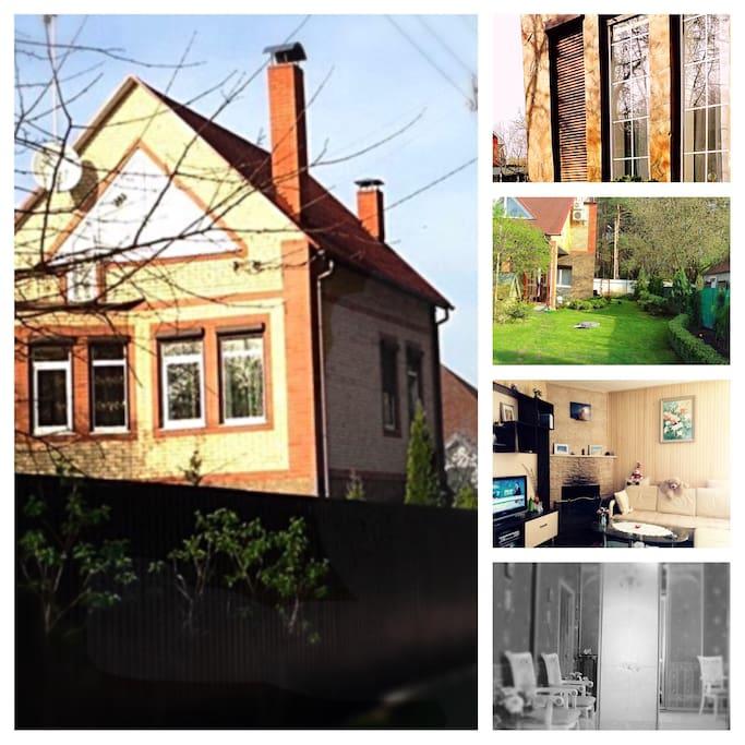 Гостиная, кабинет, уютный европейский двор , через дорогу лес , озеро 200м