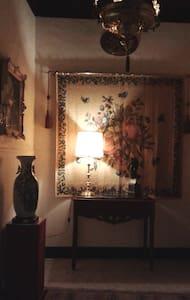 Casa Las Pasaderas - Higuera de la Sierra - Дом