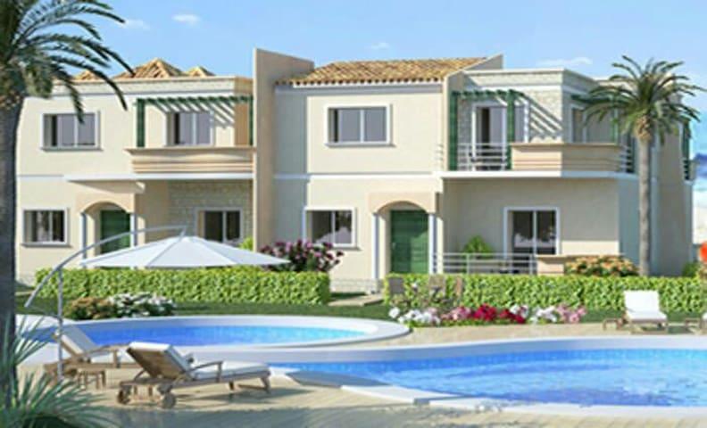 Geougeous Sidi Rahal Appartment - Sidi Rahal - Appartement