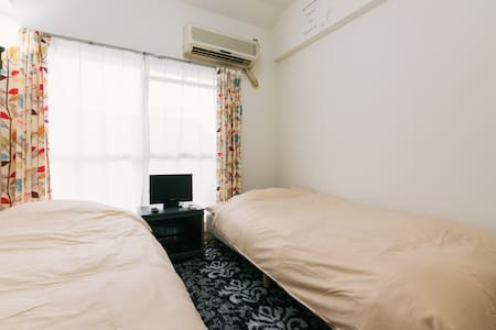 ☆Close to Saga Airport - Clean, Cozy & Private☆ - Saga - Apartment