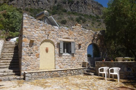 katafigio village -suite- - Messinia