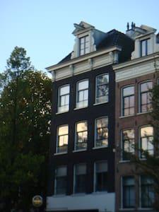 Lovely apartment on the famous Dappermarkt - Amszterdam