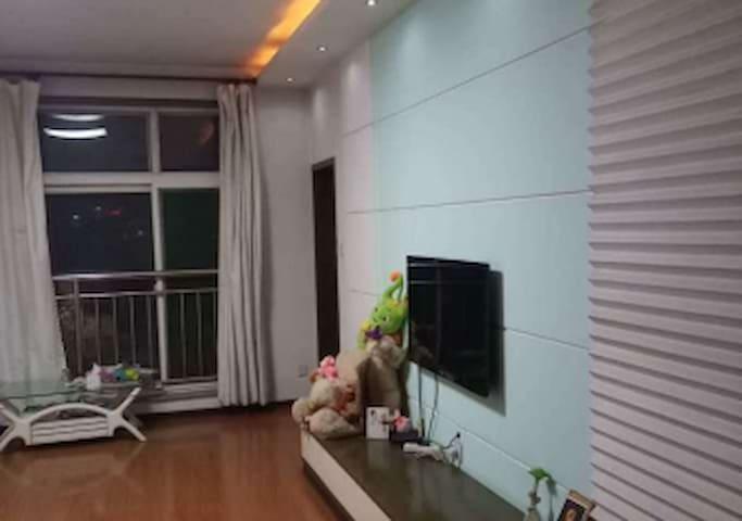 北海花园w - Binzhou Shi - Appartamento