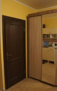 Уютная студия в зеленом районе - Moskva - Apartemen