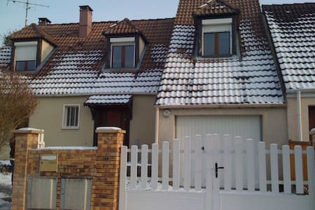 Grande Maison en banlieue Parisienne - Bernes-sur-Oise - 獨棟