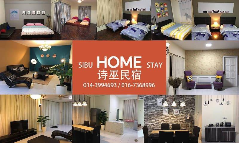 Sibu Homestay2u 民宿 @ Delta Mall with Wi-Fi