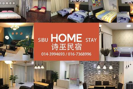 Sibu Homestay2u 民宿 @ Delta Mall with Wi-Fi