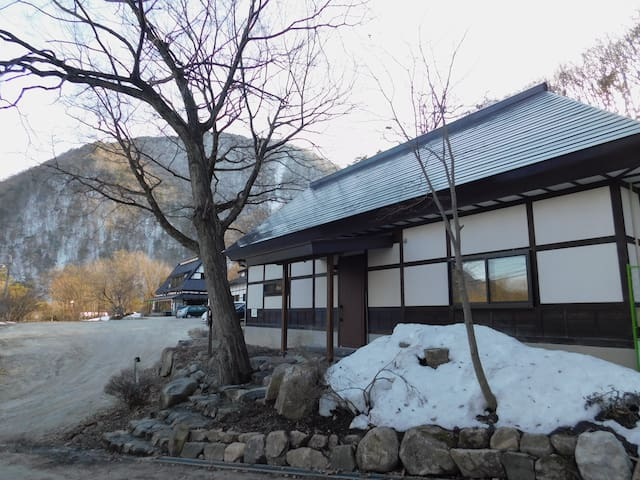 Comfortable house with a private hot spring bath! - Ōmachi-shi - Haus