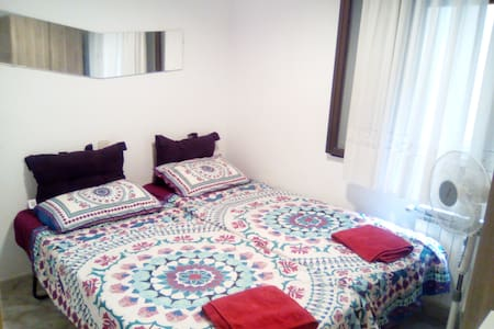 2 single bed in Sol with Breakfast - Madrid