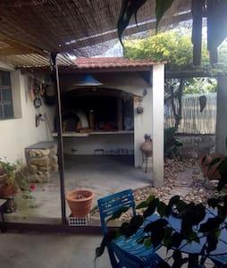 Rural Home - Casa