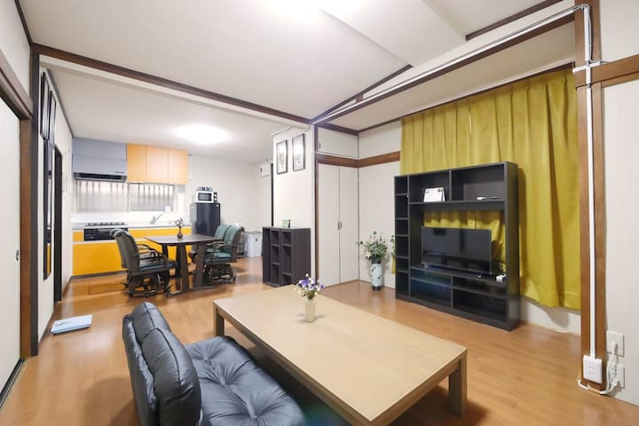 L1: 4mins Entire House, Max 8 People, Hot spring