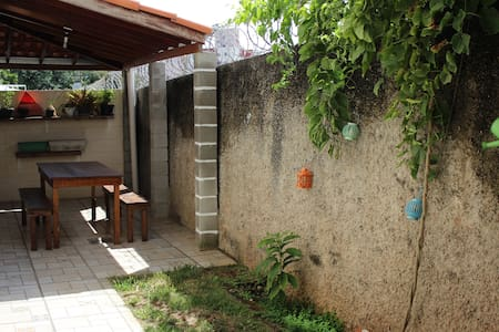 Bedroom in apartment with backyard and coffee - 索罗卡巴(Sorocaba) - 公寓