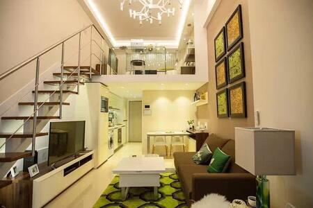 COZY APARTMENT NEAR THE WANDA PLAZA - Apartment