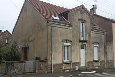 Chambre privée a Le Creusot - Le Creusot
