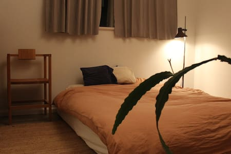 Cozy apartment in West Footscray - West Footscray - Appartement