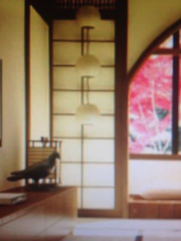 yedouyuan - 东京 - Lägenhet