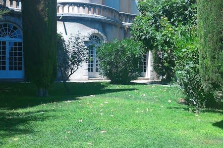 Magnifique rez de jardin dans le Lubéron - Saint-Saturnin-lès-Apt - Haus