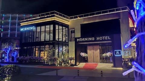 遇见 早安 Morning hotel