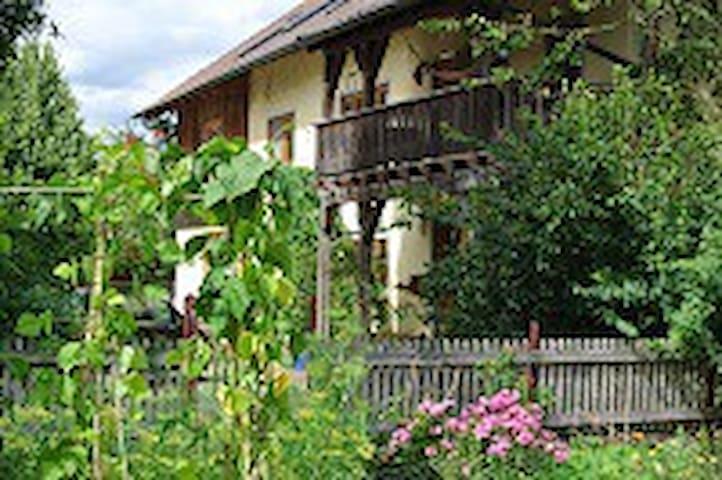 Helchenhof-Tiere, Natur, Dem. Gemüseanbau u Freude - Überlingen - อพาร์ทเมนท์