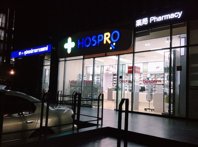 Drug store on downstairs