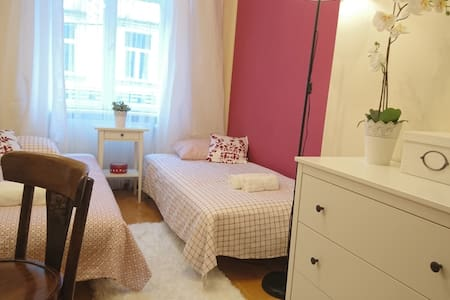 Sweet and quiet room in the Old Town - Krakov - Byt