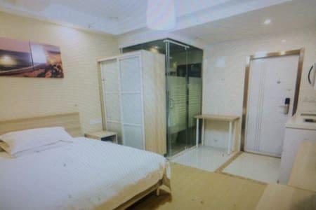 Free Interior Design Ideas - Kuala Terengganu - Lägenhet