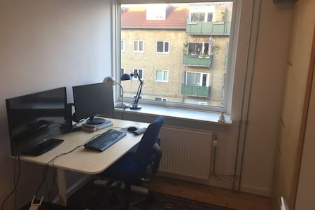 Cosy quiet room with easy access to city centre! - Copenhaguen
