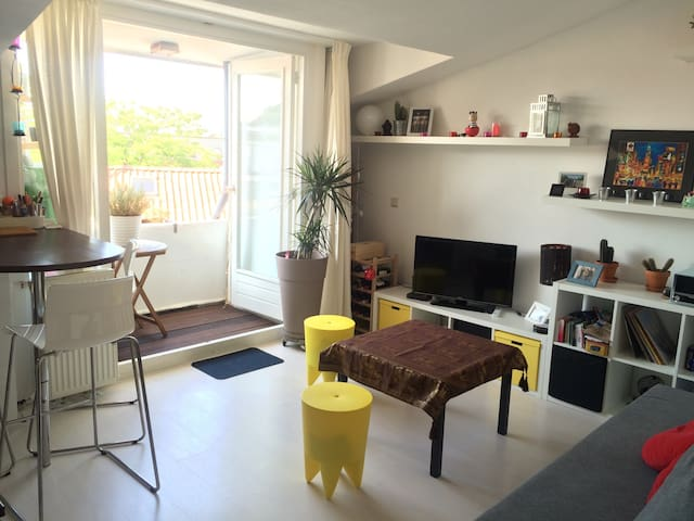 Cosy apartment close to center and train station - Utrecht - Apartamento