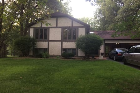 Peaceful and welcoming house - Coon Rapids - House