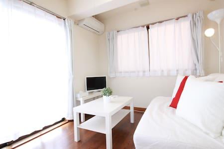 SHINJUKU - Spacious Classy Apartment  MUST SEE - Shinjuku-ku - Appartement