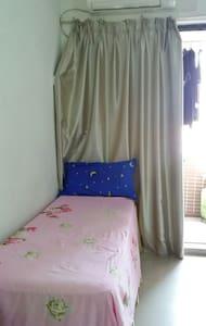 客厅床位(非独立房间) - Macau
