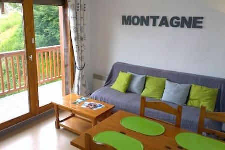 Mountain View Apartment - Saint-François-Longchamp