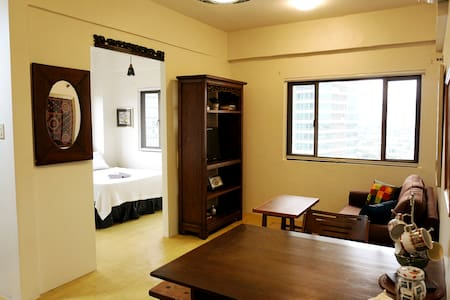 Cozy Studio in Eastwood City with Parking - 奎松城