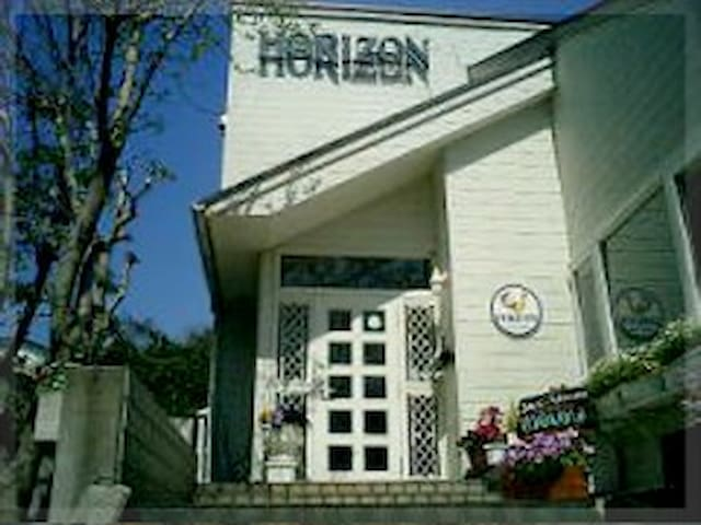 House of the morning sun ♪ by HORIZON room.2